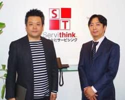 不動産業界特化型ディレクターとして全国区に活躍するサービシンク名村さんにプロジェクト管理道を訊く