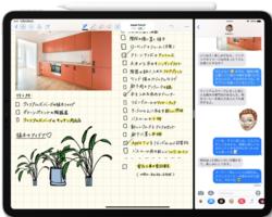 「Apple Pencil」はゲームチェンジャーである!その活用法を徹底解説!