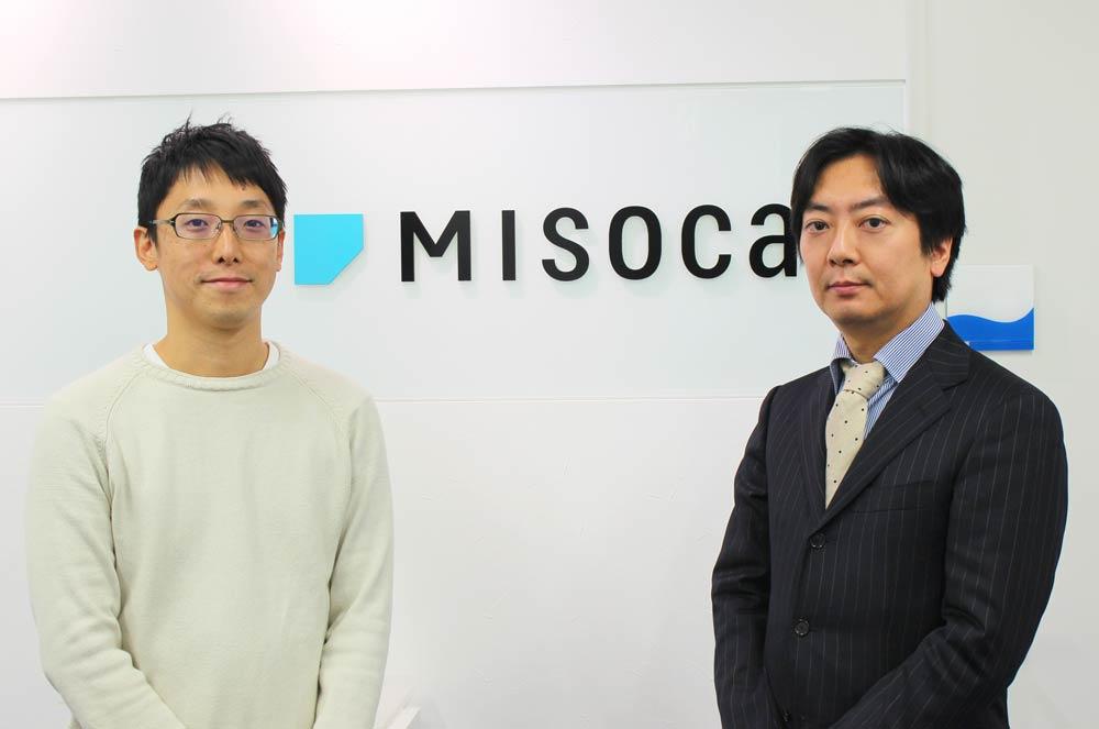 多くのフリーランスを含め20万以上の事業者が使う請求書発行サービス/Misocaの開発スタイル