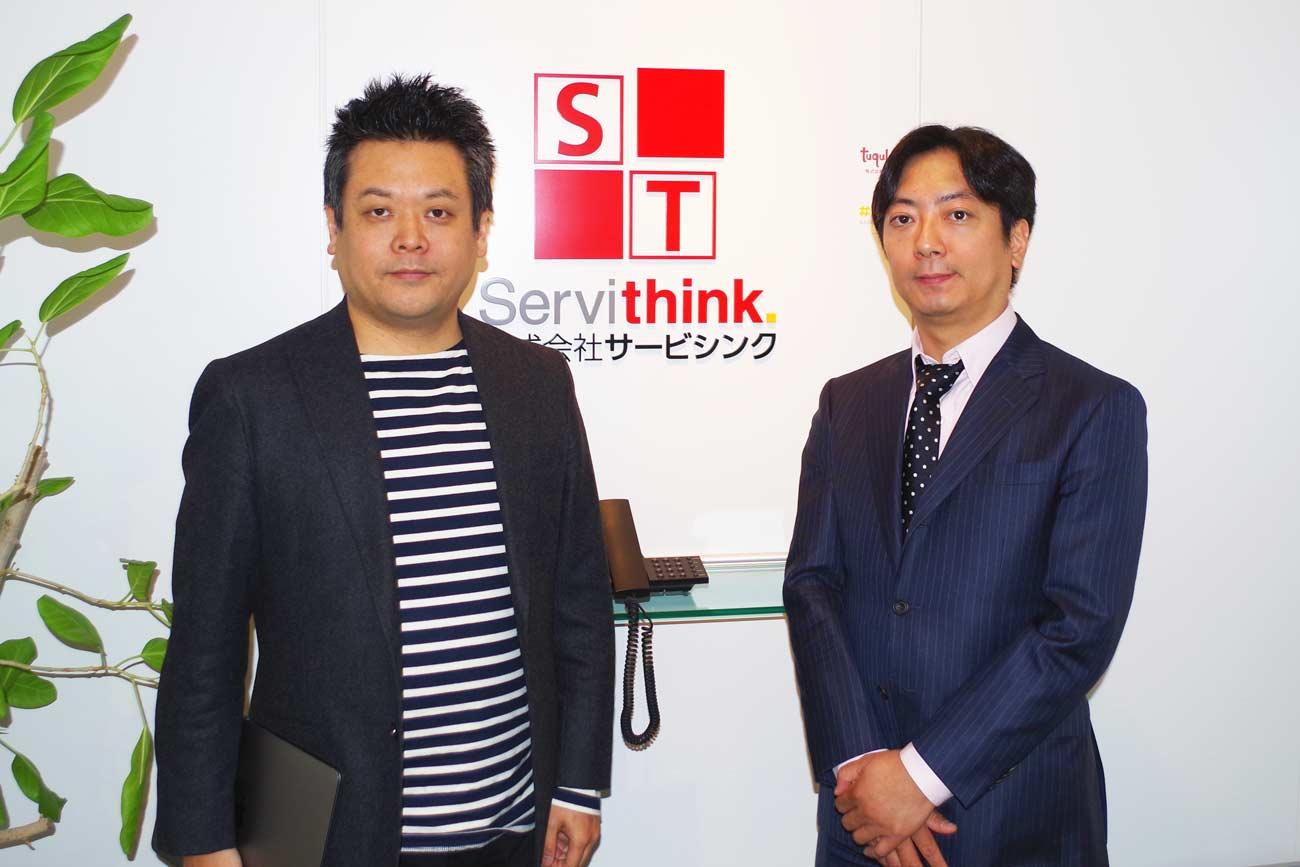 サービシンク名村さんにプロジェクト管理道を訊く〜不動産業界特化型ディレクターとして全国区に活躍中!