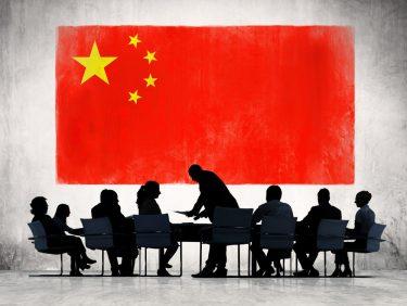 「令和」時代に生きる若者は、中国企業で働く心構えをせよ!