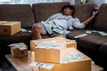 【実録】年収1000万以上の大手エリートサラリーマンが仕事を辞めた理由