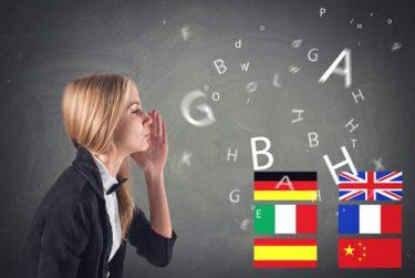 語学力を強みにお金を稼ぐために必要なことはなに?