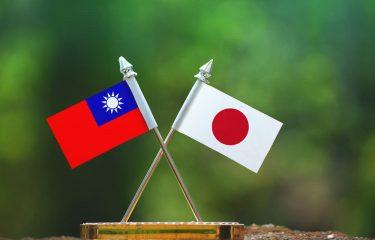 過去2〜30年から見る日本と台湾経済|これからの働き方が見えてくる