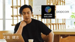 """""""ヒット重視""""の日本映画業界に風穴を開ける!ーMotionGallery・大高健志さん"""