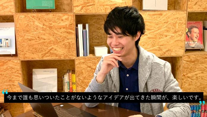 相原さんの画像とコメント(コメント内容:今まで誰も思いついたことがないようなアイデアが出てきた瞬間が、楽しいです。)